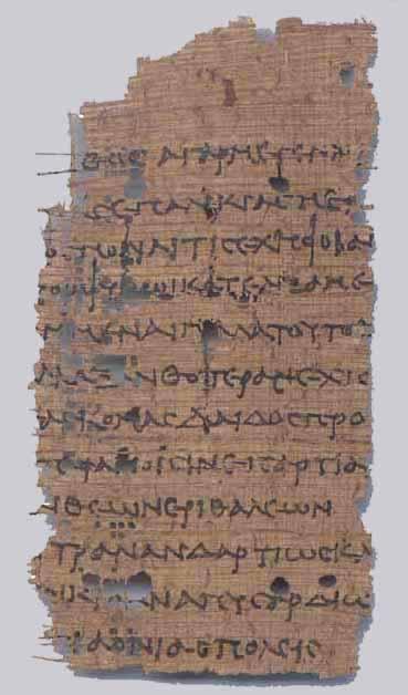 Sappho frag98